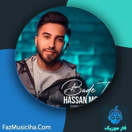 دانلود آهنگ حسن موسوی بعد تو Hassan Musavi Bade To