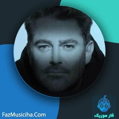 دانلود آهنگ محمدرضا گلزار به دادم برس Mohammadreza Golzar Be Dadam Beres