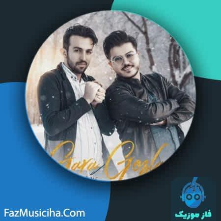 دانلود آهنگ ترکی اورهان خیاوی مجتبی یعقوب نسب Orhan.khiyavi Mojtaba yaghoob Nasab
