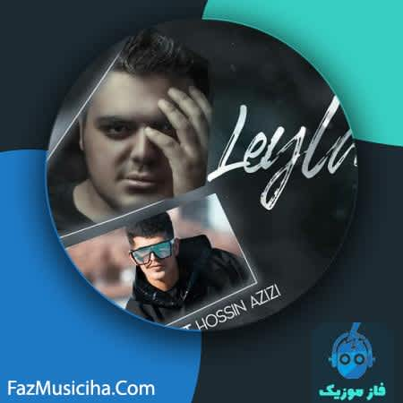 دانلود آهنگ کردی پاشا و حسین عزیزی لیلا Pasha & Hossein Azizi Leyla