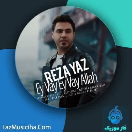 دانلود آهنگ ترکی رضا یاز ای وای الله Reza Yaz Ey Vay Allah