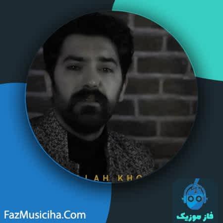 دانلود آهنگ ترکی روح الله خداداد ندن یازیم Ruhallah Khodadad Neden Yazim