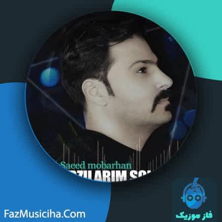 دانلود آهنگ ترکی سعید مبرهن آرزیلاریم سولدى Saeed Mobarhan Arzilarim Soldi