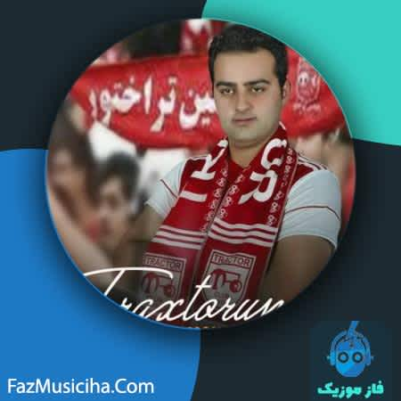 دانلود آهنگ ترکی ابوالفضل منصفی راد تیراختوروم Abolfazl Monsefi Rad Tiraxtorum