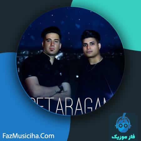 دانلود آهنگ کردی امین فالجی و وحید مصطفایی ستارگم Amin Faleji & Vahid Mostafaei Setaragam