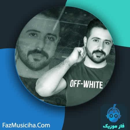 دانلود آهنگ کردی آرش زین الدین جدایی Arash Zeynodini Jodaei