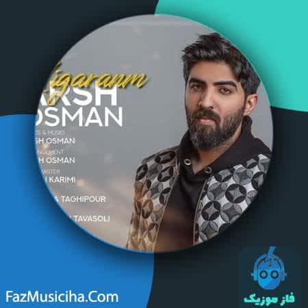 دانلود آهنگ کردی آرش عثمان نیگرانم Arsh Osman Nigaranm
