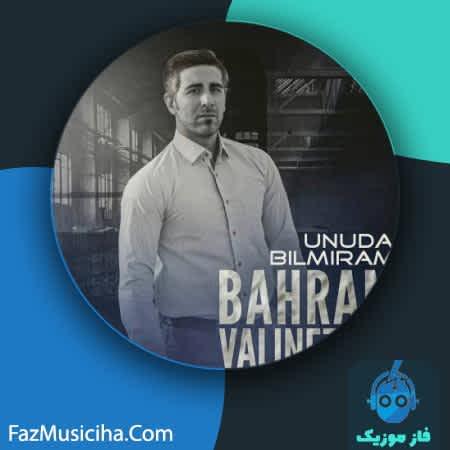 دانلود آهنگ ترکی بهرام ولی نژاد اونودا بیلمیرم Bahram Valinezhad Unuda Bilmiram