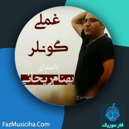دانلود آهنگ ترکی بهنام ریحانی غملی گونلر Behnam Reyhani Gamli Gunlar