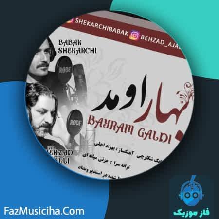 دانلود آهنگ بهزاد اجلی و بابک شکارچی بهار اومد Behzad Ajalli And Babak Shekarchi Bahar Umad