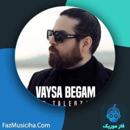 دانلود آهنگ عماد طالب زاده وایسا بگم Emad Talebzadeh Vaysa Begam