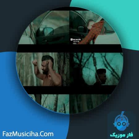 دانلود آهنگ کردی فرزاد نظری روز مرگ Farzad Nazari Rooze Marg