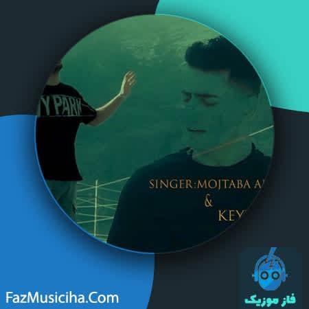 دانلود آهنگ کردی مجتبی احدی و کیوان مدیون Mojtaba Ahadi & Keyvan Madyoun