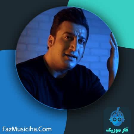 دانلود آهنگ ترکی امید صادقی یوخ خبری Omid Sadeghi Yox Xeberi