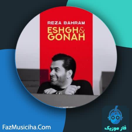 دانلود آهنگ رضا بهرام عشق و گناه Reza Bahram Eshgho Gonah