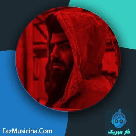 دانلود آهنگ کردی سامان یاسین عید ۴۰۰ Saman Yasin Eyd 400