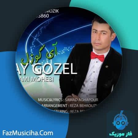 دانلود آهنگ ترکی شمی محبی آی گوزل Shami Mohebi Ay Guzel