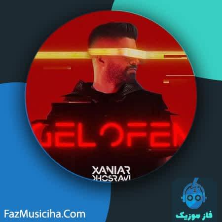 دانلود آهنگ زانیار خسروی ژلوفن Xaniar Khosravi Gelofen