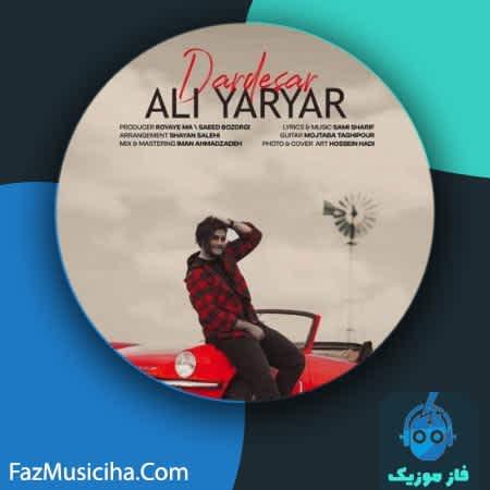 دانلود آهنگ علی یار یار دردسر Ali YarYar Dardesar