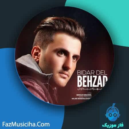 دانلود آهنگ ترکی بهزاد بیداردل یالان Behzad Bidardel Yalan
