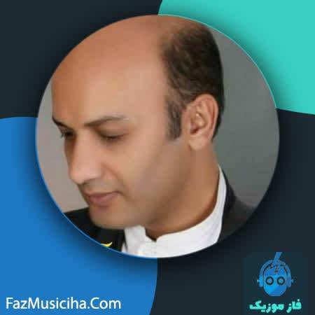 دانلود آهنگ بهزاد نوری آخه عاشقم Behzad Nouri Akhe Ashegham