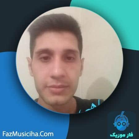 دانلود آهنگ حسین نجفی ماهی Hossein Najafi Mahi