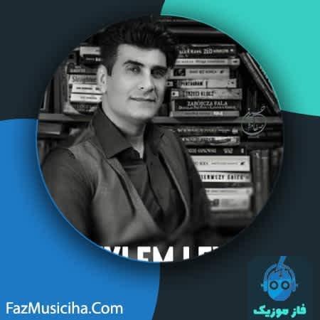 دانلود آهنگ کردی حسین صفامنش لیلم لیل Hossein Safamanesh Leylem Leyl