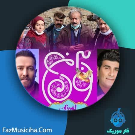 دانلود آهنگ کردی حسین صفامنش و صادق آزمند لرزان Hossein Safamanesh & Sadegh Azmand Larzan