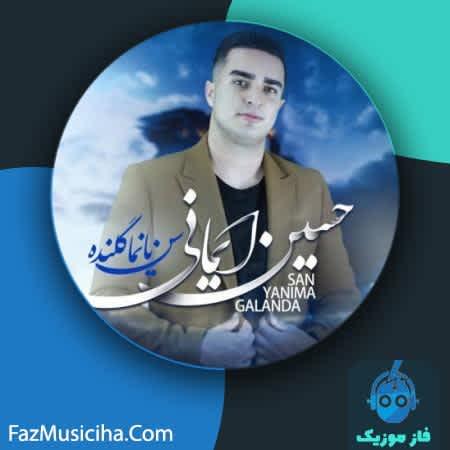 دانلود آهنگ ترکی حسین ایمانی سن یانیما گلنده Huseyn Imani San Yanima Galanda
