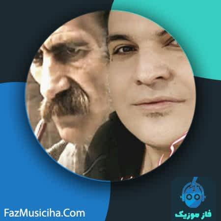 دانلود آهنگ کردی دانلود دکلمه جدید لک امیر و میرا زندگی Lak Amir & Mira Zendegi