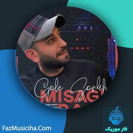 دانلود آهنگ میثاق راد گل سرخ Misagh Raad Gole Sorkh