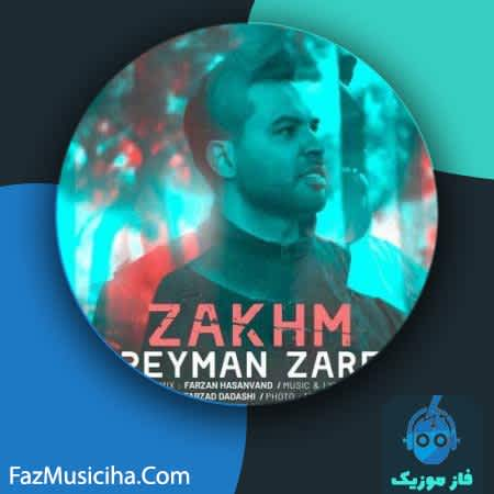 دانلود آهنگ پیمان زارعی زخم Peyman Zarei Zakhm