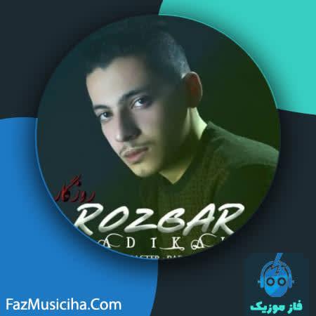 دانلود آهنگ ترکی رادیکال روزگار Radikal Roozgar