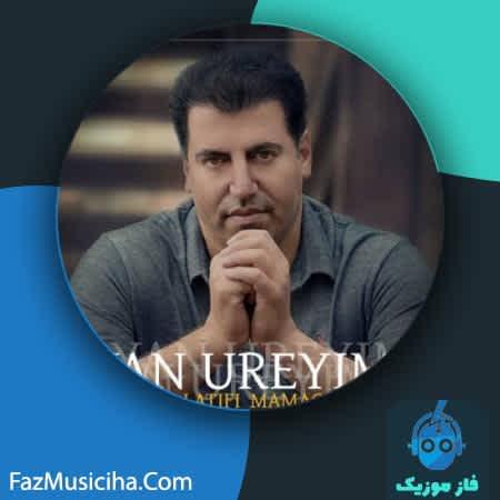 دانلود آهنگ ترکی رسول لطیفی یان اورییم Rasoul Latifi Yan Urayim