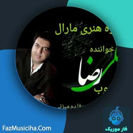 دانلود آهنگ علیرضا محبوب تو که از مهر و وفا دم میزنی Alireza Mahbob You Breathe Love And Loyalty