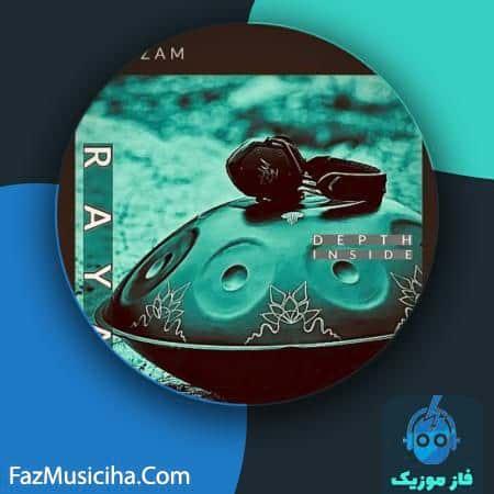 دانلود آهنگ دی جی رضام و رایا Depth Inside DJ Rezam Depth Inside (Ft Raya)