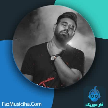 دانلود آهنگ محمد لطفی رگ Mohammad Lotfi Rag