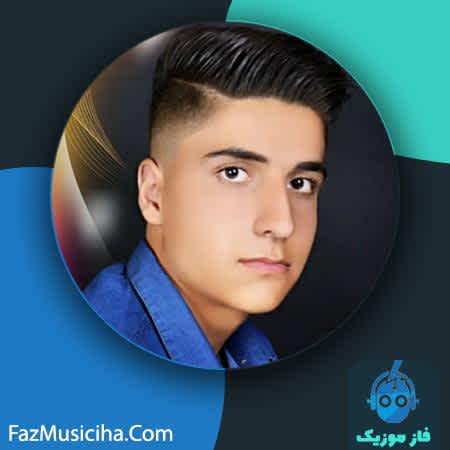 دانلود آهنگ کردی امید نظری مجد میخانه Omid Nazari Majd Meykhana