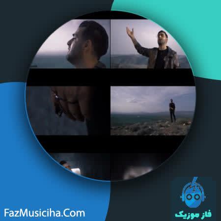 دانلود آهنگ کردی امید رحمتی حسرت Omid Rahmati Hasrat
