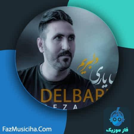 دانلود آهنگ ترکی رضا یاری دلبریم Reza Yari Delbarim