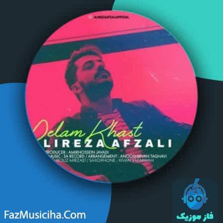 دانلود آهنگ علیرضا افضلی دلم خواست Alireza Afzali Delam Khast
