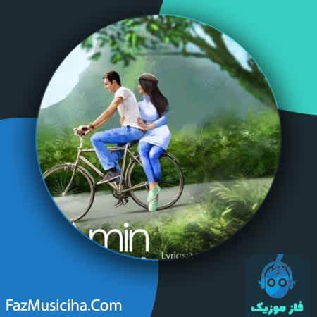 دانلود آهنگ امین امینیان احساس زیبا Amin Aminian Ehsaseh Ziba