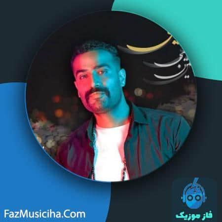 دانلود موزیک ویدیو امین رحیمی لیلی Amin Rahimi Leily