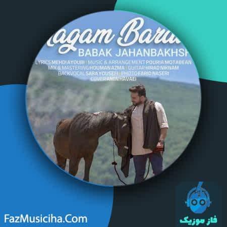 دانلود آهنگ بابک جهانبخش نگم برات Babak Jahanbakhsh Nagam Barat