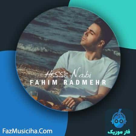 دانلود آهنگ فهیم رادمهر حس نابی Fahim Radmehr Hesse Nabi