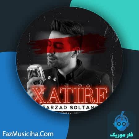 دانلود آهنگ ترکی فرزاد سلطانی خاطیره Farzad Soltani Xatire