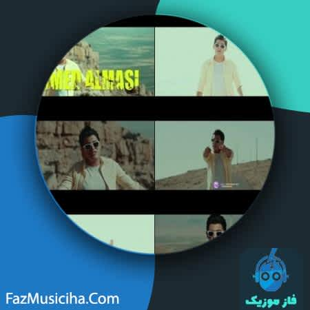 دانلود آهنگ کردی حامد الماسی رقیب عشقی Hamed Almasi Raghib Eshghi