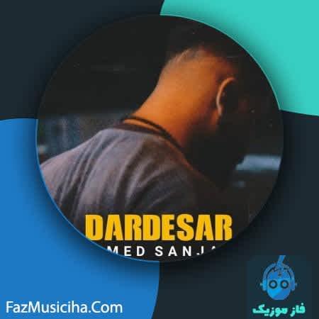 دانلود آهنگ کردی حامد سنجابی دردسر Hamed Sanjabi Dardesar