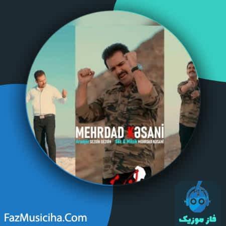 دانلود آهنگ ترکی مهرداد کسانی اورمو Mehrdad Kasani Urmu