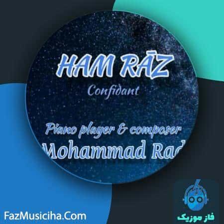 دانلود آهنگ محمد راد همراز (بی کلام) Mohammad Rad Hamraz (Instrumental)
